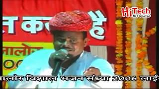getlinkyoutube.com-Sanwariya Thari Wat  II Rajashthani Bhajan With Comedi  II Pukhraj Nadsar
