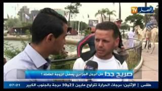 getlinkyoutube.com-صريح جدا: هل الرجل الجزائري يفضل المرأة العاملة ؟
