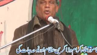 getlinkyoutube.com-zakir atta hussain mahajar 26 SAF 2013 mughal cahk gujrawala