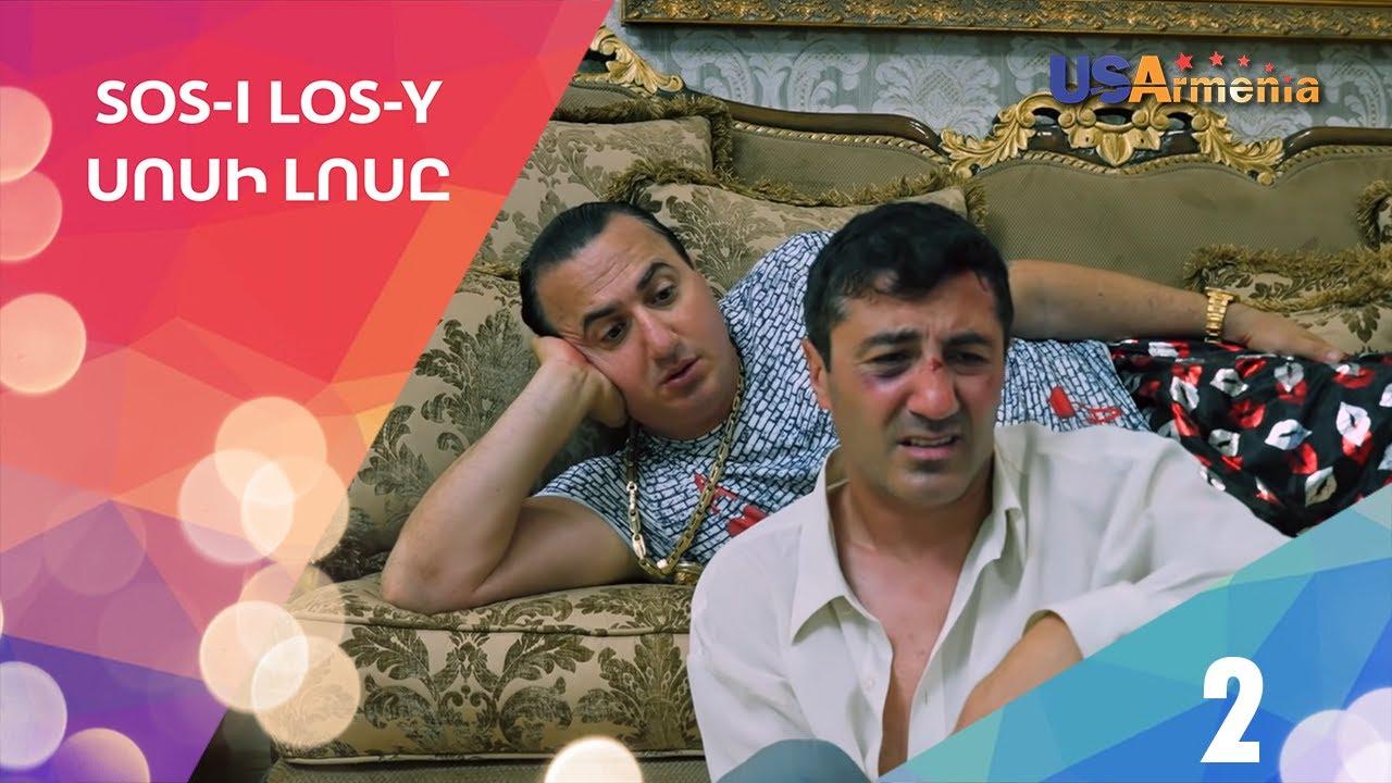 SOS i LOS y 2/Սոսի Լոսը 2-Episode 2