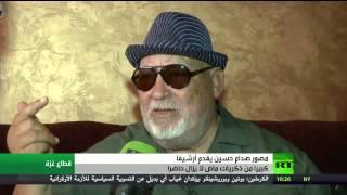 getlinkyoutube.com-مصور صدام حسين.. ذكريات عهد