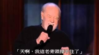 getlinkyoutube.com-George Carlin-老傢伙