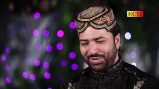 Akhy Haleema Sohna Aa Gya || Panjabi New Naat Sharif || Raja Shafiq Qadri