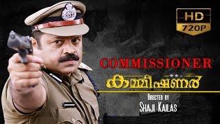 commissioner malayalam full movie   Suresh Gopi, Ratheesh, Shoban