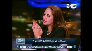 """getlinkyoutube.com-مصر الجديدة - """"كفاية تعريض"""" مشادة كلامية وتطورات لفظية بين """"زوجة أحمد دومة وبعض الناشطات"""""""