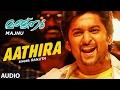 Majnu Malayalam movie Songs   Aathira Full Song   Nani, Anu Immanuel   Gopi Sunder