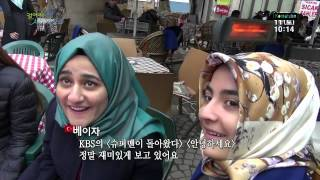 getlinkyoutube.com-K-POP (Hallyu) fans in Turkey