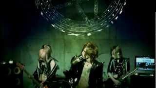 MEJIBRAY - サバト PV (HD/720p)