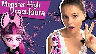 getlinkyoutube.com-Draculaura Monster Exchange (Дракулаура Монстры по обмену) Monster High Обзор \ Review CDC35