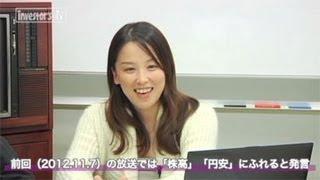 【インベスターズTV】 逆さ合併(生放送より)
