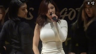 getlinkyoutube.com-141119 자하방송제 전효성(Jun Hyo-Seong, ヒョソン) - Good-night Kiss