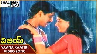 Vijay Movie || Vaana Raatiri Video Song || Nagarjuna, Vijayashanti || Shalimarcinema width=