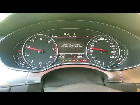 Тест стрелок Audi A7