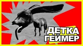 getlinkyoutube.com-ЧТО Вообще Происходит!? Goat Simulator