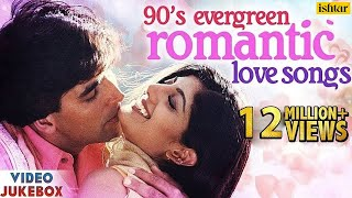 getlinkyoutube.com-90's Evergreen Romantic Love Songs | Top 21 Bollywood Hindi Songs | VIDEO JUKEBOX
