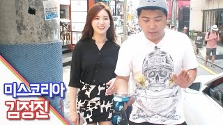 2015 미스코리아 김정진을 가로수길에서 만나다!! [oh Hot] - koonTV