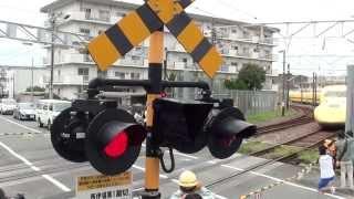 ドクターイエロー 【必見】JR新幹線 浜松工場 西伊場第1踏切り通過シーン