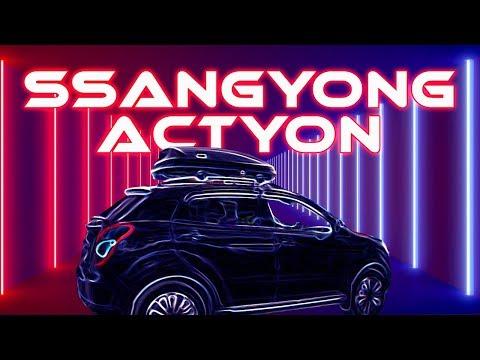 Установили багажник на крышу Ssang Yong Action / Автобокс Lux 600