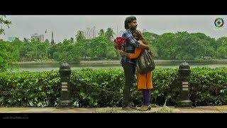 Relation | A Short Film about Love | Love Story | Short Film | Vicky, Swagata | Director-Arunava |