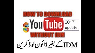 Download Videos without IDM tutorial in hindi 2017