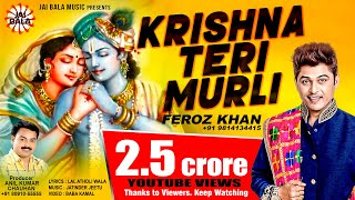 Krishna Teri Murli By Feroz Khan Full Song I Punjabi Krishna Songs 2016