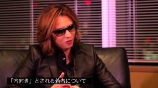 getlinkyoutube.com-特別独占インタビュー: YOSHIKI(アーティスト/プロデューサー)