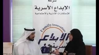 getlinkyoutube.com-طارق السويدان في حوار مع زوجته بثينه