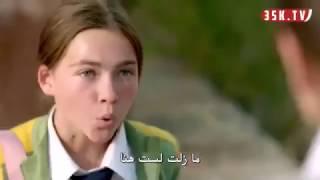 getlinkyoutube.com-الفيلم التركي المترجم جائت عمتي  ●  Halam Geldi | اشترك بالقناة فضلا وليس امرا