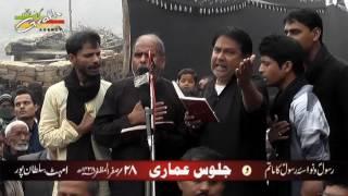 getlinkyoutube.com-Anjuman Ansar-e-Husaini   Juloos-e-Amari 1438-2016   Managed By Anjuman Asgharia Qadeem Amhat