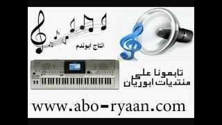 ابوريان قزوعي جديد 2011 - YouTube.flv