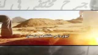 getlinkyoutube.com-شيلة واعيني اداء محمد فهد و الشيخ علي المالكي