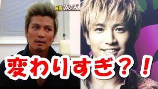 getlinkyoutube.com-岩田剛典の過去と現在。変わりすぎ?!三代目J Soul Brothers