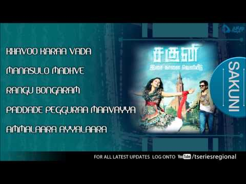 Sakuni Movie Full Songs (Telugu) Jukebox - Ft. Karthi, Pranitha