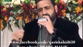 Dil Di Tasbi Otay Bandiyaa   Qari Shahid Mehmood   New Mehfil e Naat 2015   Video Dailymotion