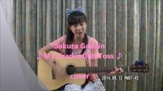 getlinkyoutube.com-さくら学院(Sakura Gakuin) ♪My Graduation Toss♪ COVER~小学生ギター弾き語り~夏実夏♥歌日記♥第19回