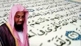 getlinkyoutube.com-سورة الأعراف - سعود الشريم - جودة عالية Surah Al-A'raf