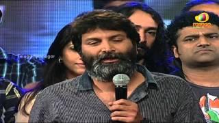 getlinkyoutube.com-Attarintiki Daredi Audio Launch HD | Part 17 | Pawan Kalyan | Samantha | Pranitha | DSP
