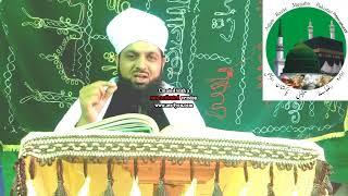 allama muhammad naeem shahbaz rizvi naqshbandi new bayan 2018