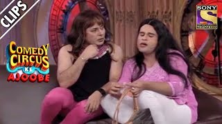 Krushna Shares His Love Life With Sudesh   Comedy Circus Ke Ajoobe width=