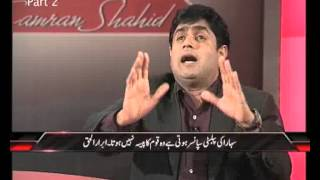 Dunya News-On The Front With Kamran Shahid-30-09-2012