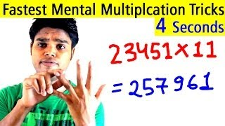 getlinkyoutube.com-Fastest Mental Multiplication Tricks - Multiply Any Digit Number Instantly in 4 Seconds