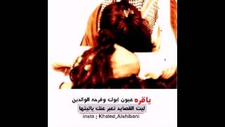 getlinkyoutube.com-شيلة وعد || اداء السيحاني || تصميم خالد ابن نايف