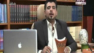 getlinkyoutube.com-احمد وناس السعدي سر خطير في الدقيقة الخامسة