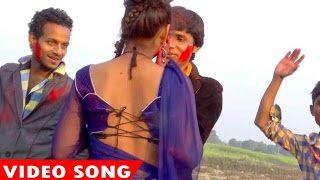 getlinkyoutube.com-खोलs तिन फकिया केवाड़ी - Lahanga Lil - Fagunhata Ke Jhoka - Sudhir Lal - Bhojpuri Hot Holi Songs 2017
