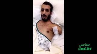 getlinkyoutube.com-فايز المالكي زيارة جندي من الحد الجنوبي يده مبتوره