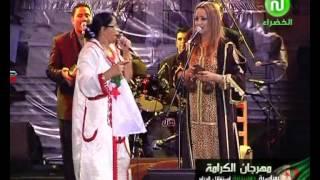 getlinkyoutube.com-Daoudia & Cheba Zahouania  à Oran