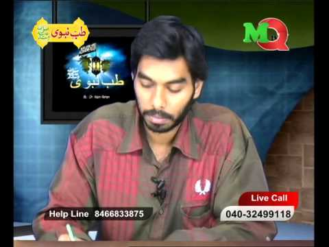 Mqtv Channel  Tibb E Nabawi (saw) Topic Accident of Stomach 27 Nov 2013
