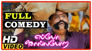 getlinkyoutube.com-Eppo Solla Pora Tamil Movie |  Full Comedy | Scenes | Venkat Krishna | Uma Sri