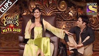 Kapil Sells Unique Products To Shweta | Comedy Circus Ka Naya Daur
