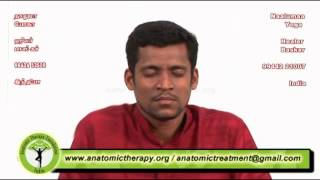 getlinkyoutube.com-Breathing Exercise - Healer's Baskar(Anatomic Therapy Foundation)